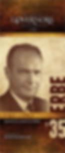 Governor Erbe