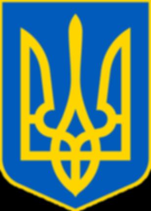 gerb_ukr.png