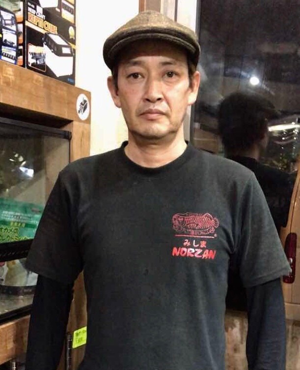 店長湯川 | ノーザンみしま