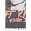 Thumbnail: Patrizia Pepe FOULARD IN MODAL SETA  2V9859AC64
