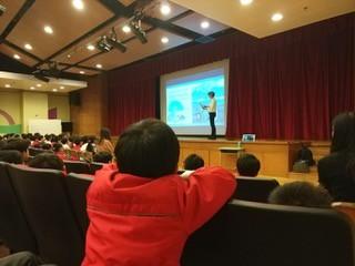 Po Lueung Kuk School.jpeg