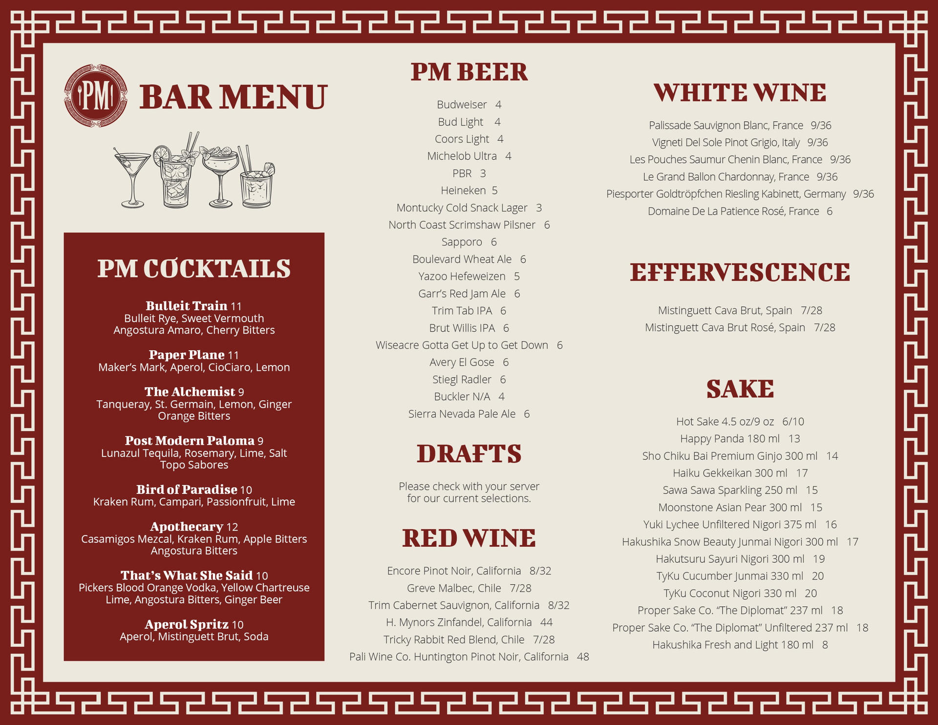 PM Bar Menu