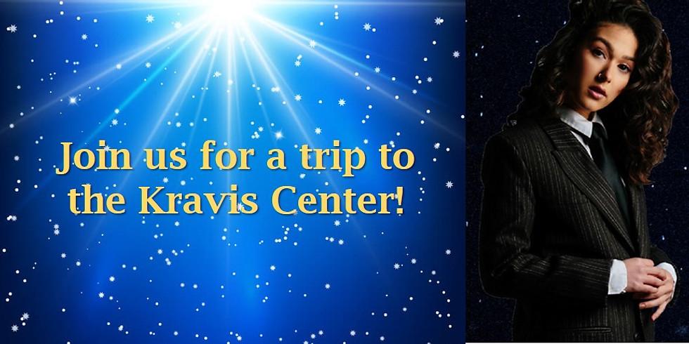 Nella Performance Kravis Center