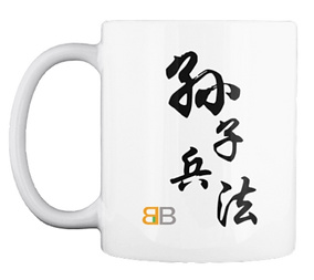 White mug front.png