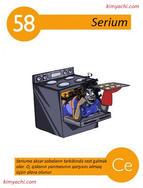 58-serium.jpg