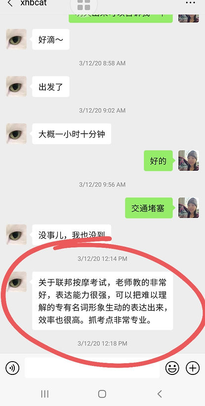 Screenshot_20210325-132715_WeChat.jpg