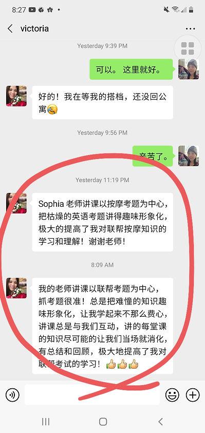 Screenshot_20210326-082708_WeChat.jpg