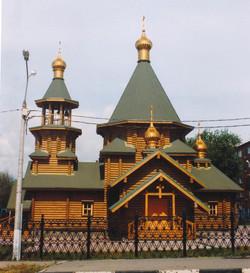 Храм  Святого Георгия .г.Подольск