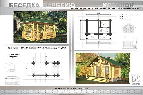 Проектная документация Беседка-барбекю К3 15м2