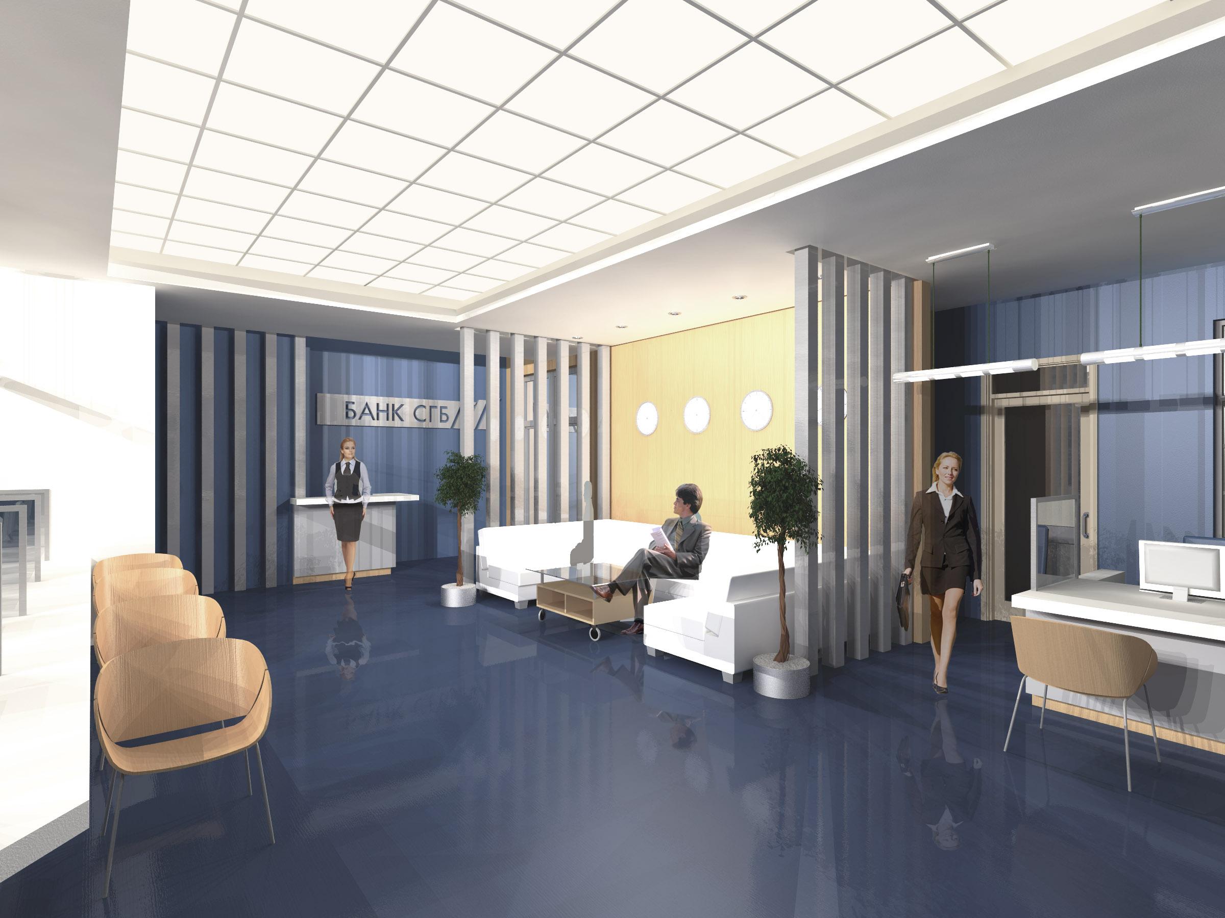 Операционный зал вид 3