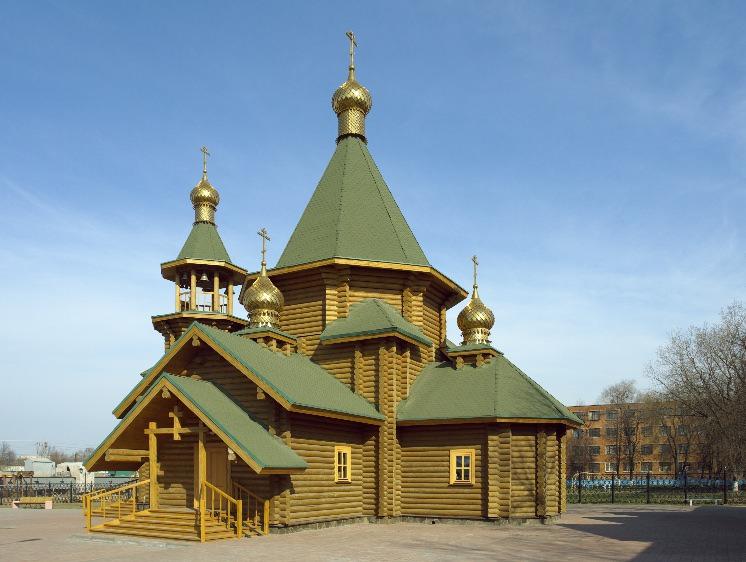 Храм Святого Георгия Южный предел