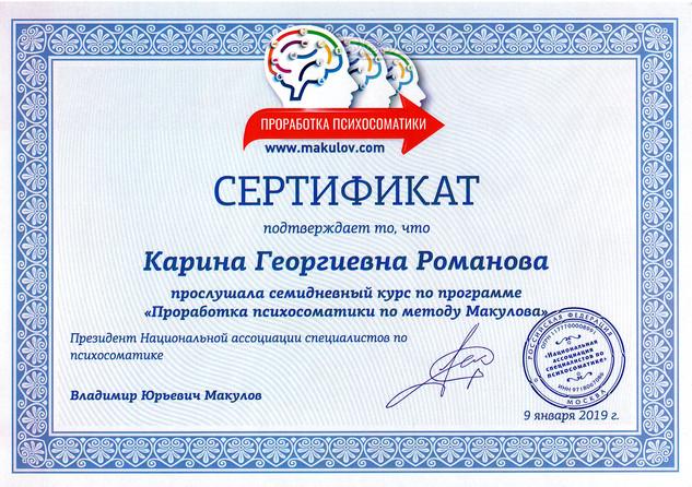 Certifaicate