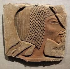 cosa si usava al tempo dei faraoni per lerezione