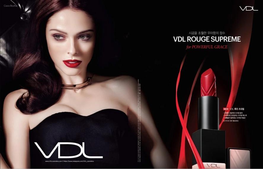 Coco Rocha   VDL Cosmetics