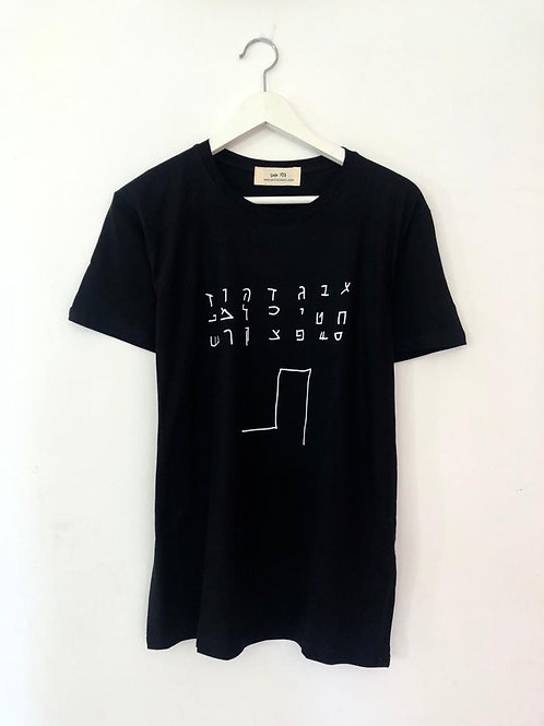 Black shirt with White drawing