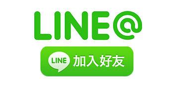 line_us.jpg