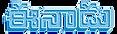 Eenadu-Telugu-Daily-Logo