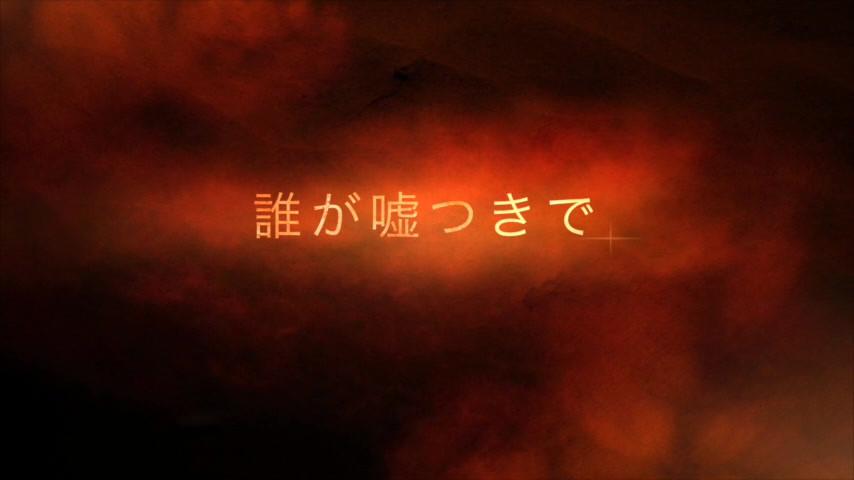 人狼Ⅲ.mp4