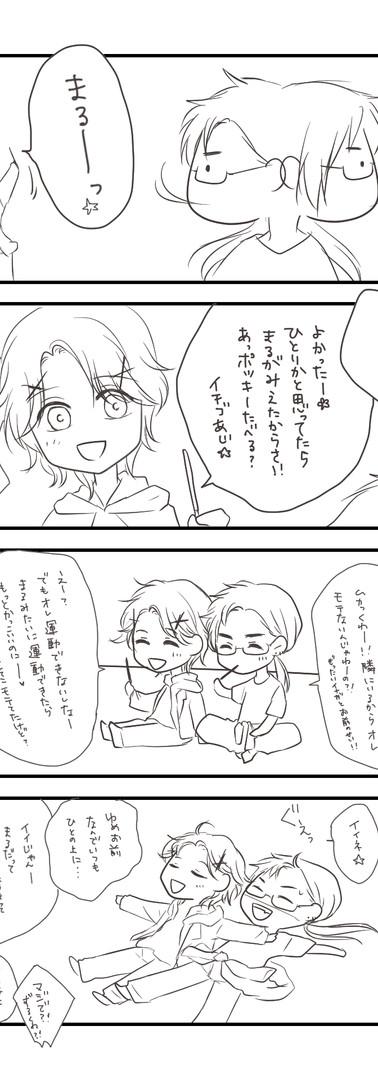 褒め合う部屋.jpg