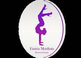 logo emiria 3 .png
