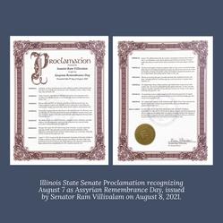 Villivalam Proclamation.png