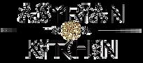 assyrian kitchen logo.png