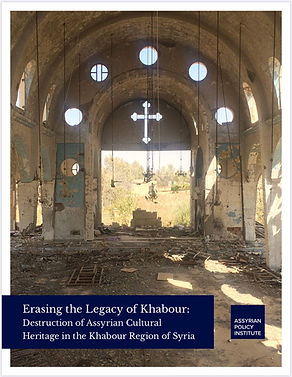 Khabour Report Cover.jpeg