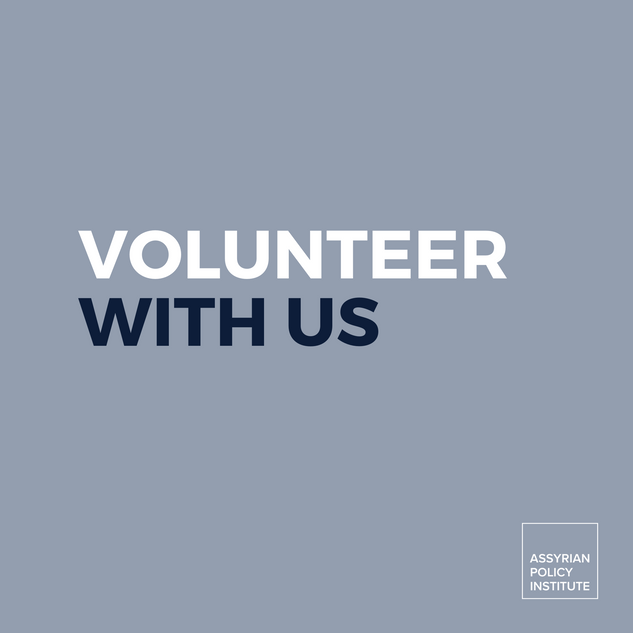 Volunteer with us.png