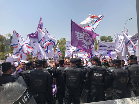 Assyrians Stage Protest in Erbil Demanding an End to KDP Interference in Minority Elections