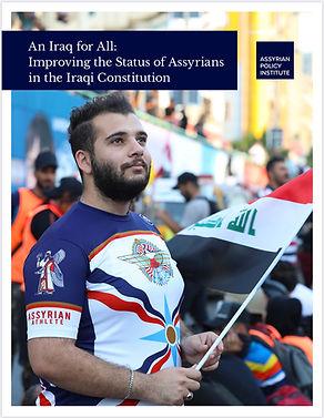 An Iraq for All.jpg