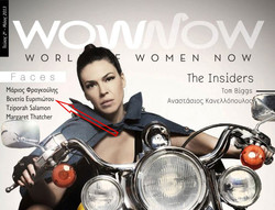 Wow Wow magazine