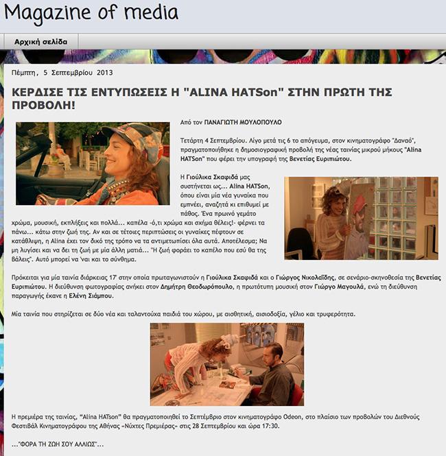 Magazine of media