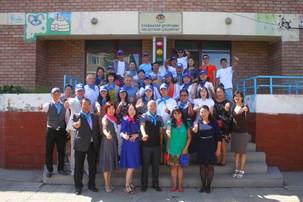 Support for Kindergarten 186