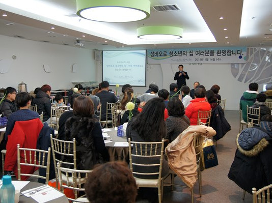 4Life Korea Bonds with Kids at St. Paul's Youth House