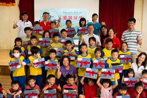 4Life® Taiwan Provides Shoes to Kids