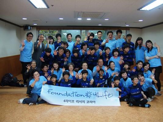 4Life Korea Serves St. Paul's Youth House