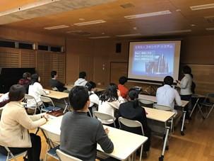 4Life® Japan Hosts Student Visit