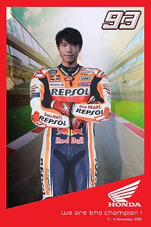 Honda-93_100083.jpg