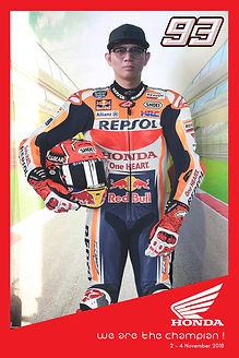 Honda-93_100234.jpg
