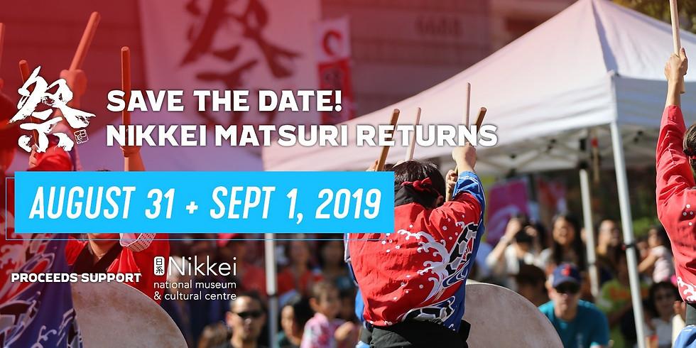 Nikkei Matsuri 2019