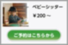 reserva_btn01.png