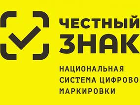 C 1 октября торговые организации и частные предприниматели должны зарегистрироваться в национальной