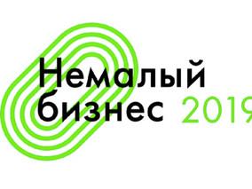 Крупнейшие бизнес-школы России, бизнес-омбудсмен Борис Титов и Минэкономразвития России учредили пре