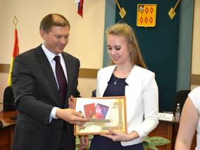 Награждение победителей регионального этапа Всероссийской олимпиады по истории Российского предприни