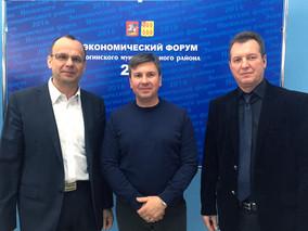 Экономический форум Ногинского муниципального района