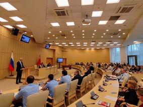 Всероссийская конференция «ЗАБИЗНЕС: рейтинг регионов. Московская область»