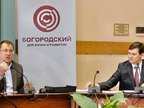 """В Богородском округе создан антикризисный штаб """"Мой бизнес"""""""