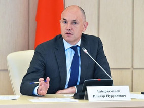 Встреча c Вице-губернатором Московской области  Габдрахмановым И.Н.