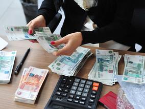 Льготное кредитование для малого и среднего бизнеса в Подмосковье