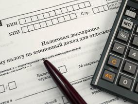 Бизнес-омбудсмен Подмосковья предложил разработать механизм компенсации расходов предпринимателей в